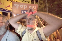 Tel Aviv turn orange tonight - anti disengagement rally