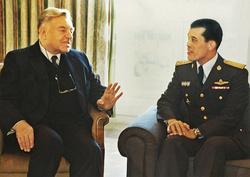 Prince Maha Vajiralongkorn and Teddy Kollek